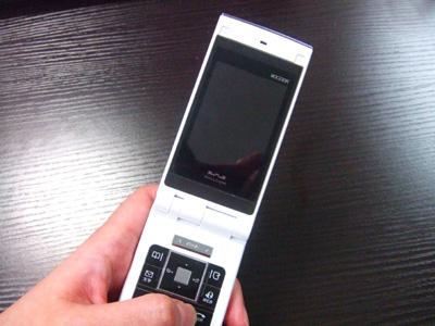 法人向け携帯電話楽天モバイル 電源を切るには