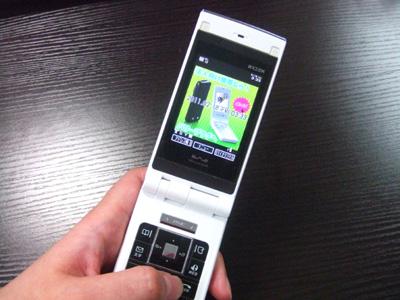 法人向け携帯電話楽天モバイル 電源を入れるには