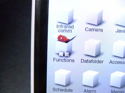 法人向け携帯電話楽天モバイル 機能